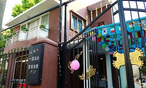 广州从化温泉富力泉天下一诺别墅