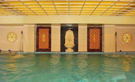 亚丁海湾水疗酒店