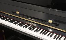 思清音乐成人钢琴演奏一对一