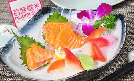 花涧肆精致日式料理