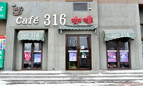 Cafe316