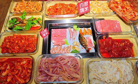 中韩烤肉馆