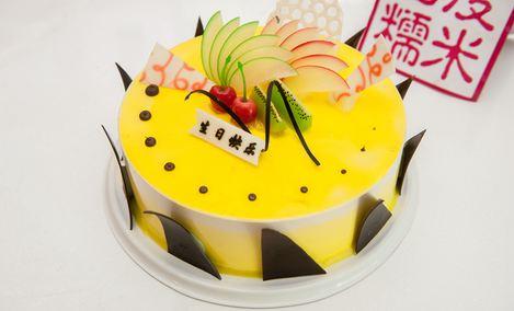 汇馨源蛋糕店