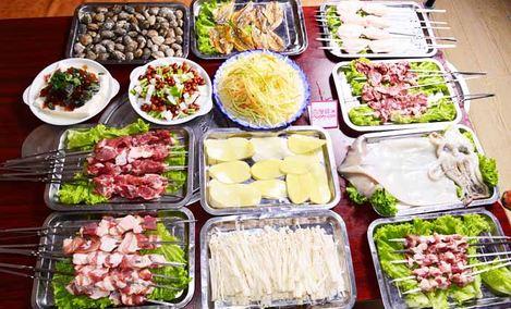 三千里烤肉(上马镇店)