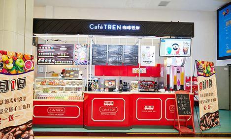 咖啡铁岸(龙之梦店)