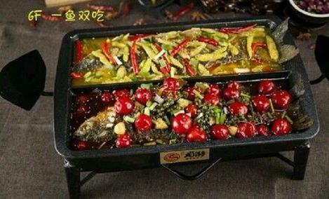 龙潮烤鱼餐厅