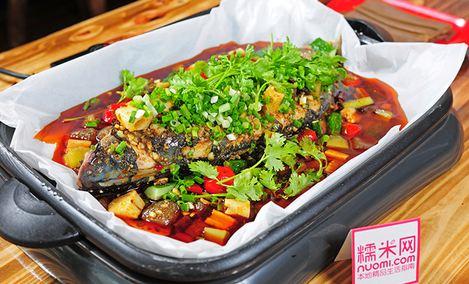 巫山纸上烤鱼