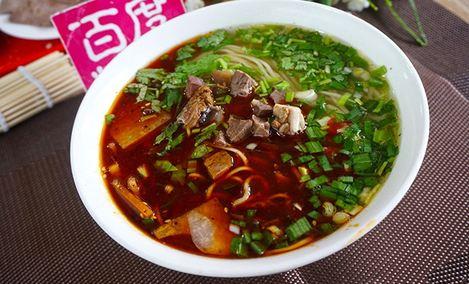 中国兰州本土清汤牛肉拉面(浐灞半岛总店)