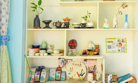 九十九度陶艺工作室