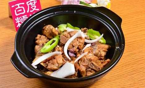 一品轩黄焖鸡米饭(师大店)