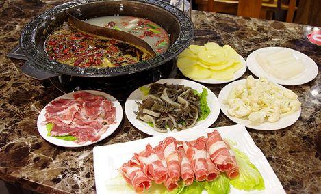 煮烤倌重庆火锅烧烤(大十字广场店)