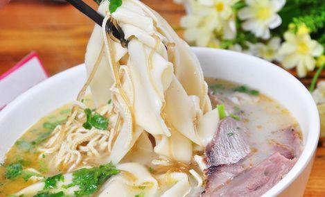 刘记全羊鲜汤烩面馆