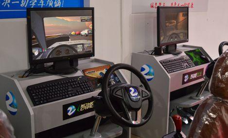 腾达汽车驾驶模拟体验馆