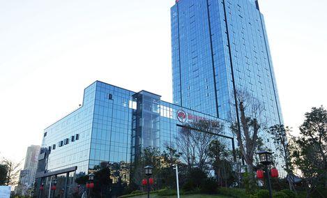 梅园国际大酒店自助餐厅(光明港店)