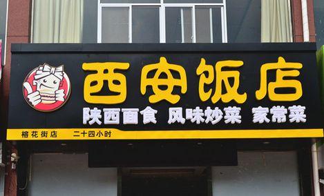 广州梦夜国际青年旅社(珠江新城店)