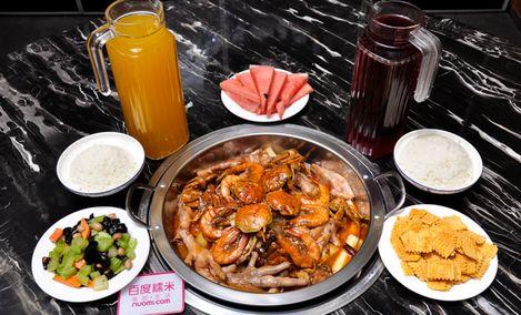 英聚三国火锅主题餐厅