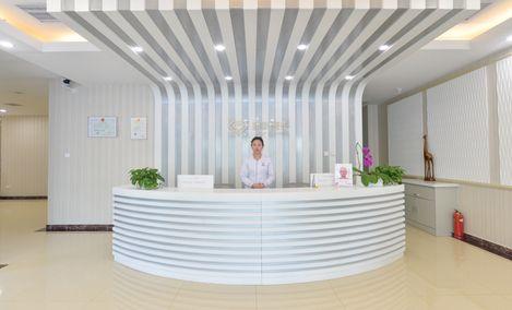 天津雅韵医疗美容诊所