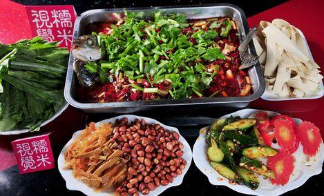 巫溪烤全鱼店