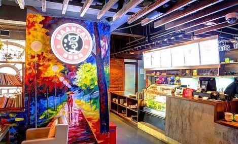 漫猫咖啡(松江大学城店)