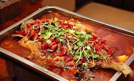 皇品烤鱼馆