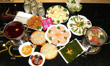 0086音乐餐吧(西固店)