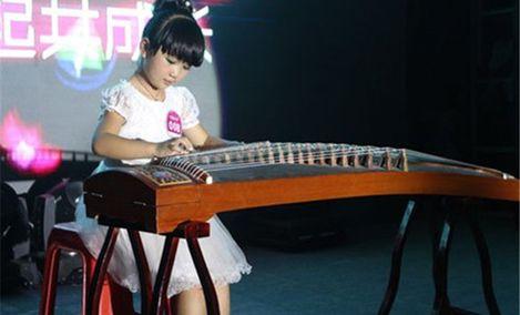 宏韵音乐培训