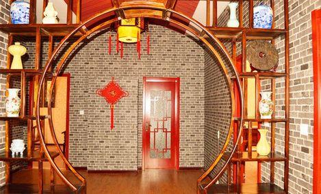 裕盛丰文化茶馆