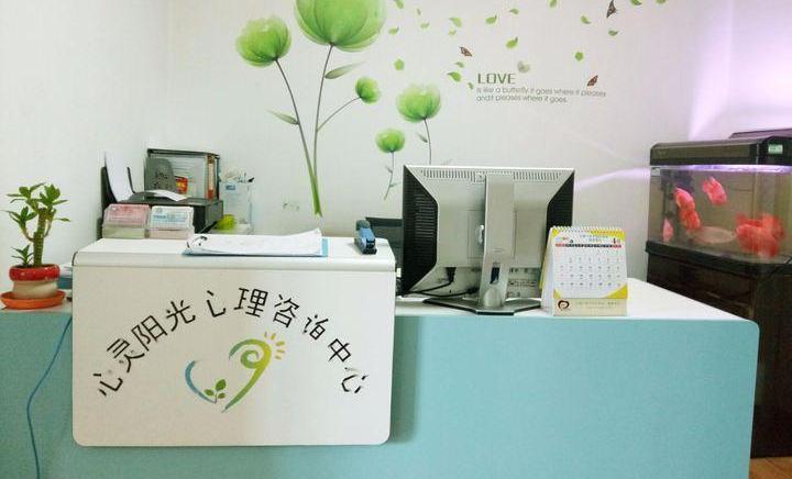 中国心理健康协会