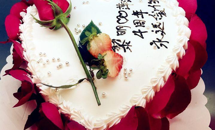 特香创意蛋糕