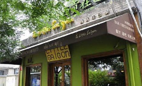 西贡在巴黎 - 大图