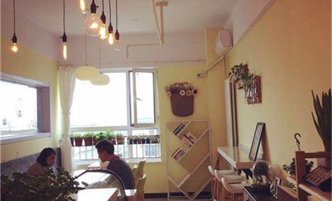 Office法式DIY烘培