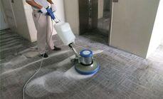 东方永盛地毯清洗