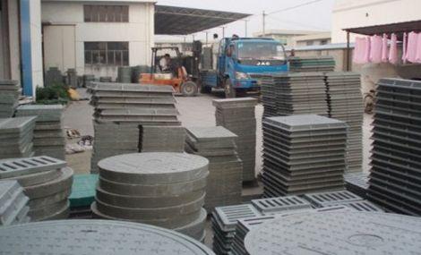 广润机械铸造厂