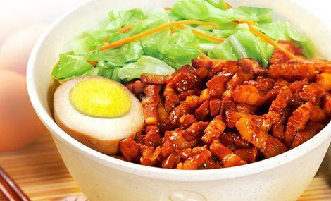 米夫罗台湾卤肉饭(站前店)