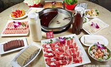 小码头火锅4人套餐