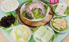 东衡人家灶台鱼精品4人餐