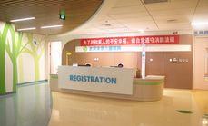 未来儿童医院3-14岁体检
