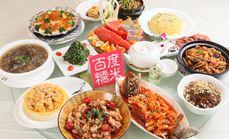 唐人府6人餐