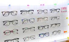 艾斯眼镜(福大店)