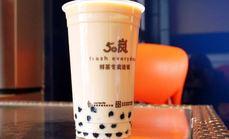 50岚(巩义店)
