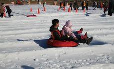 西山冰雪乐园平日滑雪戏雪票