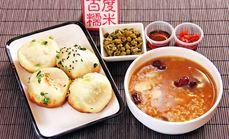 花豆豆招牌生煎包单人餐