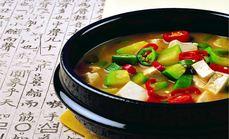 金诺郎韩式烧烤