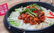 7加7韩式铁板鸡梅花肉套餐