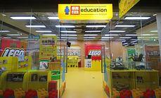 乐高科技活动中心