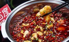 清江鱼3选1自助套餐