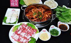 虾吃虾涮六人餐
