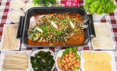 醉巴鲜烤鱼(紫荆山路店)