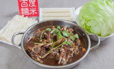 啃壹锅双人餐