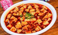 九味川香麻婆豆腐